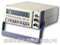 FC2700频率计计频器便携手持台湾路昌深圳代理促销 FC2700