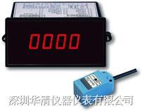 DT2240D转速计 转速表便携手持台湾路昌深圳代理促销 DT2240D