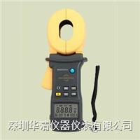 接地电阻测试仪MS2301 接地电阻测试仪MS2301