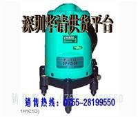 VH800多功能绿光激光水平仪 VH800多功能绿光激光水平仪
