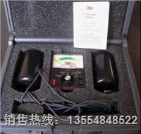 3M701静电测试仪
