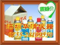 深圳DPT-5清洗剂 深圳DPT-5清洗剂
