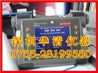 USM35XS|深圳华清一级代理美国GE USM35XS USM35XS