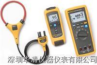 Fluke CNX i3000 iFlex 交流电流圈模块 Fluke CNX i3000 iFlex 交流电流圈模块