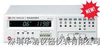 YD2612A-I电容测量仪 YD2612A-I