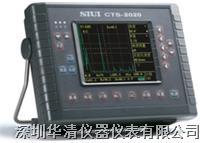 CTS-2020|CTS-2020|CTS-2020|数字超声探伤仪 CTS-2020