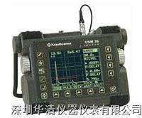 USM35XS超声波探伤仪美国GE厂家生产代理 USM35XS