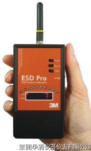 3M CTM082 静电放电探测仪 3M CTM082