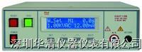JK2617电容测量仪 JK2617
