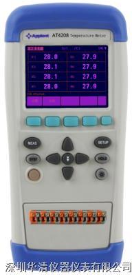 AT4202手持多路温度测试仪 AT4202