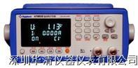 AT8612直流电子负载 AT8612