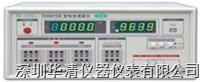 TH2615F型电容测量仪 TH2615F