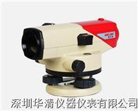 KLD-32A|KLD-32A|KLD-32A自动安平水准仪 KLD-32A