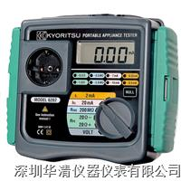 MODEL 6202手持绝缘导通泄漏电阻电压电流测试仪 MODEL 6202