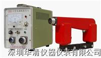 CEE-1型电磁轭探伤机CEE-1|CEE-1 CEE-1