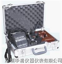 CJE-12微型直流磁轭探伤仪CJE-12|CJE-12 CJE-12