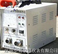 CDX-1多功能磁粉探伤仪CDX-1|CDX-1 CDX-1