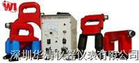 CDX-Ⅰ型便携式多用磁粉探伤仪CDX-Ⅰ|CDX-Ⅰ CDX-Ⅰ