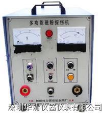 CYD-2000移动式探多功能伤机CYD-2000|CYD-2000 CYD-2000