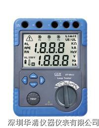 DT-6611回路/PSC测试仪DT-6611|DT-6611 DT-6611