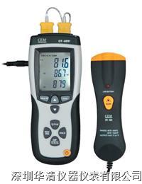 DT-8891E二合一专业热电偶测温仪DT-8891E|DT-8891E DT-8891E