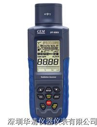 DT-9501新型核辐射检测仪DT-9501|DT-9501 DT-9501