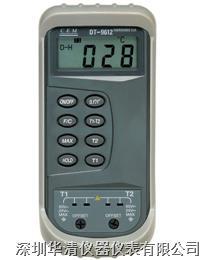 DT-9612型热电偶测温仪DT-9612|DT-962 DT-9612