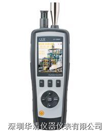 DT-9880 PM2.5环境质量检测仪粒子计数器DT-9880|DT-9880 DT-9880