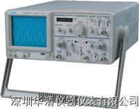 MOS-620CF|MOS-640CF|MOS-650CF带频率计经济型示波器 MOS-620CF|MOS-640CF|MOS-650CF
