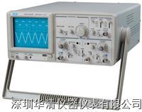 MOS-620CH|MOS-640CH|MOS-650CH经济型示波器 MOS-620CH|MOS-640CH|MOS-650CH
