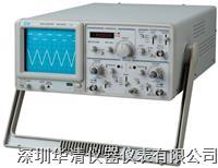 MOS-620FG|MOS-640FG|MOS-650FG带频率计标准型示波器 MOS-620FG|MOS-640FG|MOS-650FG