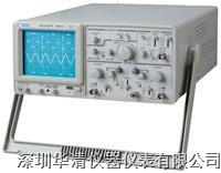 MOS-626|MOS-648|MOS-658带频率计CRT读出型示波器 MOS-626|MOS-648|MOS-658
