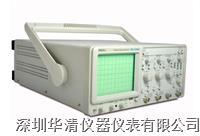 OS-3100G OS-3100G