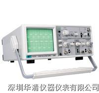 V-212模拟示波器 V-212模拟示波器