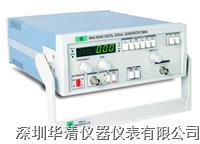MAG-203AD数字信号发生器MAG-203AD|MAG-203AD MAG-203AD