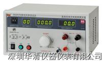 RK2678XN接地电阻测试仪RK2678XN|RK2678XN RK2678XN