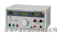 RK2678Y接地电阻测试仪RK2678Y|RK2678Y RK2678Y
