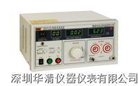 RK2672D耐电压测试仪RK2672D RK2672D RK2672D