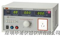 RK2675W/WN泄漏电流测试仪RK2675W/WN|RK2675W/WN RK2675W/WN