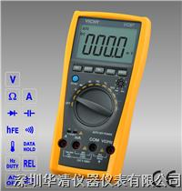 VC97|VC99自动量程数字万用表 VC97|VC99