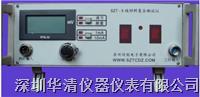 SZT-5硅材料复合测试仪SZT-5|SZT-5 SZT-5
