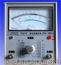 TC2172|TC2172A交流毫伏表 TC2172|TC2172A