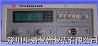 TC2270A超高频数字毫伏表TC2270A|TC2270A TC2270A