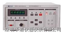 ZC2512|ZC2512A|ZC2512B直流低电阻测试仪 ZC2512|ZC2512A|ZC2512B