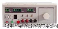 ZC2667接地电阻测试仪ZC2667|ZC2667 ZC2667
