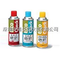 ER-ST清洗剂|ER-ST清洗剂价格 ER-ST清洗剂|ER-ST清洗剂价格