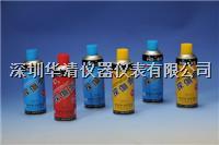 着色渗透探伤剂HD-G (HD-RS渗透剂;HD-BX清洗剂;HD-XS显像剂) 着色渗透探伤剂HD-G (HD-RS渗透剂;HD-BX清洗剂;HD-XS显像剂)