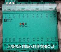 P+F/倍加福/安全光栅KFD2BR1.PA.93 KFD2-BR-1.PA.93