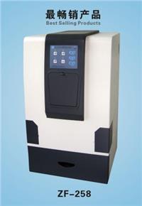 全自動凝膠成像分析系統 ZF-258型