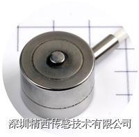 超小型测力传感器